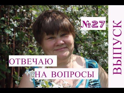 новые рецепты блюд от Юлии Миняевой