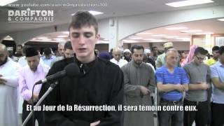 Sourate An-Nisa/Al-Maidah - Fatih Seferagic & Jamac Hareed فاتح سفراجيك