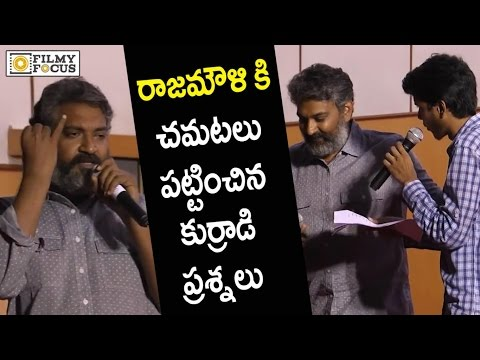 SS Rajamouli Troubled by Students Shocking Questions || Rajamouli Rapid Fire Interview