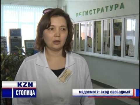 """ГАУЗ """"Городская Поликлиника №20"""""""