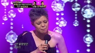 #10, Lee Eun-mi - Only I didn't know, 이은미 - 나만 몰랐던 이야기, I Am a Singer2 201212
