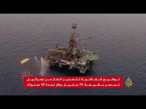 نتنياهو: اتفاقية الغاز مع مصر يوم عيد لإسرائيل  - نشر قبل 3 ساعة