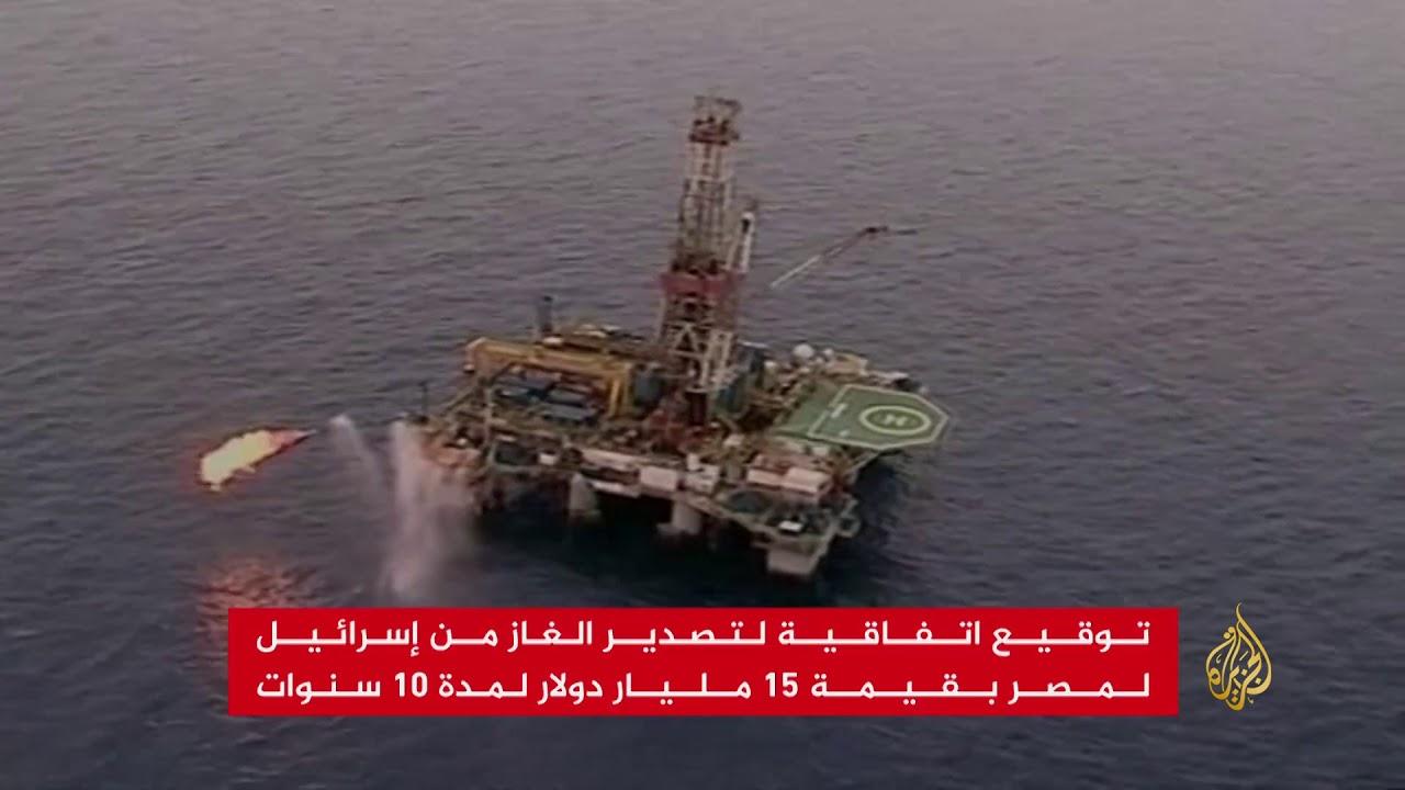 الجزيرة:نتنياهو: اتفاقية الغاز مع مصر يوم عيد لإسرائيل