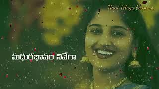 Kalyana vibhogame title song