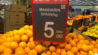 PRICES OF FOOD IN DUBAI, PRICES OF FRUIT AND VEGETABLES IN DUBAI, SHOP IN MARINA DUBAI