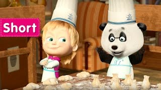 Masha and the Bear - Bon appétit! (Making vontons)