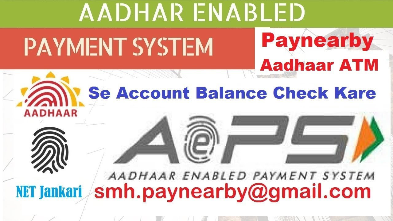Paynearby | AEPS | Balance Inquiry | How to use paynearby Aadhaar ATM