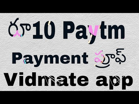 RS10 PAYTMENT PROOF VIDMATE APP