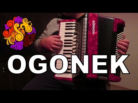 Ogonek Огонек Russian Folk song on accordion hohner.