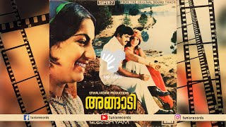 PLAYING VINYLS   Kannum Kannum   ANGADI   1980