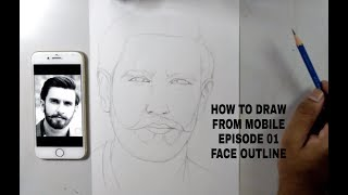 How to draw face using mobile phone Episode 01 outline Drawing tutorial
