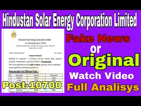 Hindustan Solar Energy Corporation Limited