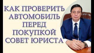 видео Консультация юриста Киев, Киевская область
