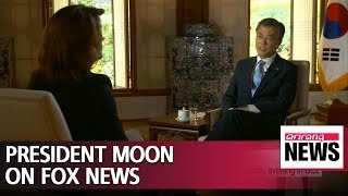 Pres. Moon's interview with Fox News to air Tuesday evening in U.S.
