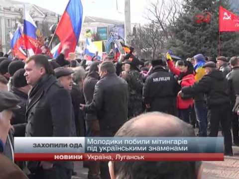 Голова Луганської ОДА