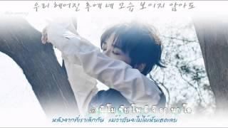 [KARAOKE/ ซับไทย] Here I am - Yesung
