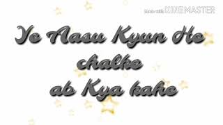Kitni batein yaad aati h 29sec whtsaap status.😙😙