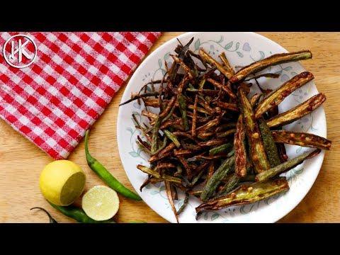 Fried Okra (Kurkuri Bhindi) | Keto Recipes | Headbanger's Kitchen