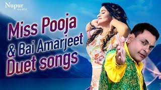 Miss Pooja & Bai Amarjeet Duet songs | All Time Super Duper Hit Punjabi Songs Collection