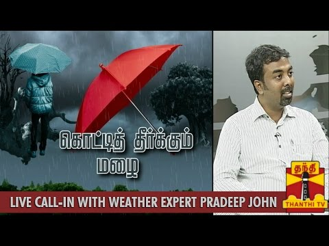 Effects of Heavy Rainfall in Tamil Nadu : Live Call-in with Weather Expert Mr.Pradeep John