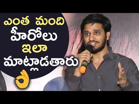 Actor Nikhil Extraordinary Speech @ Keshava Movie Thanks Meet   TFPC