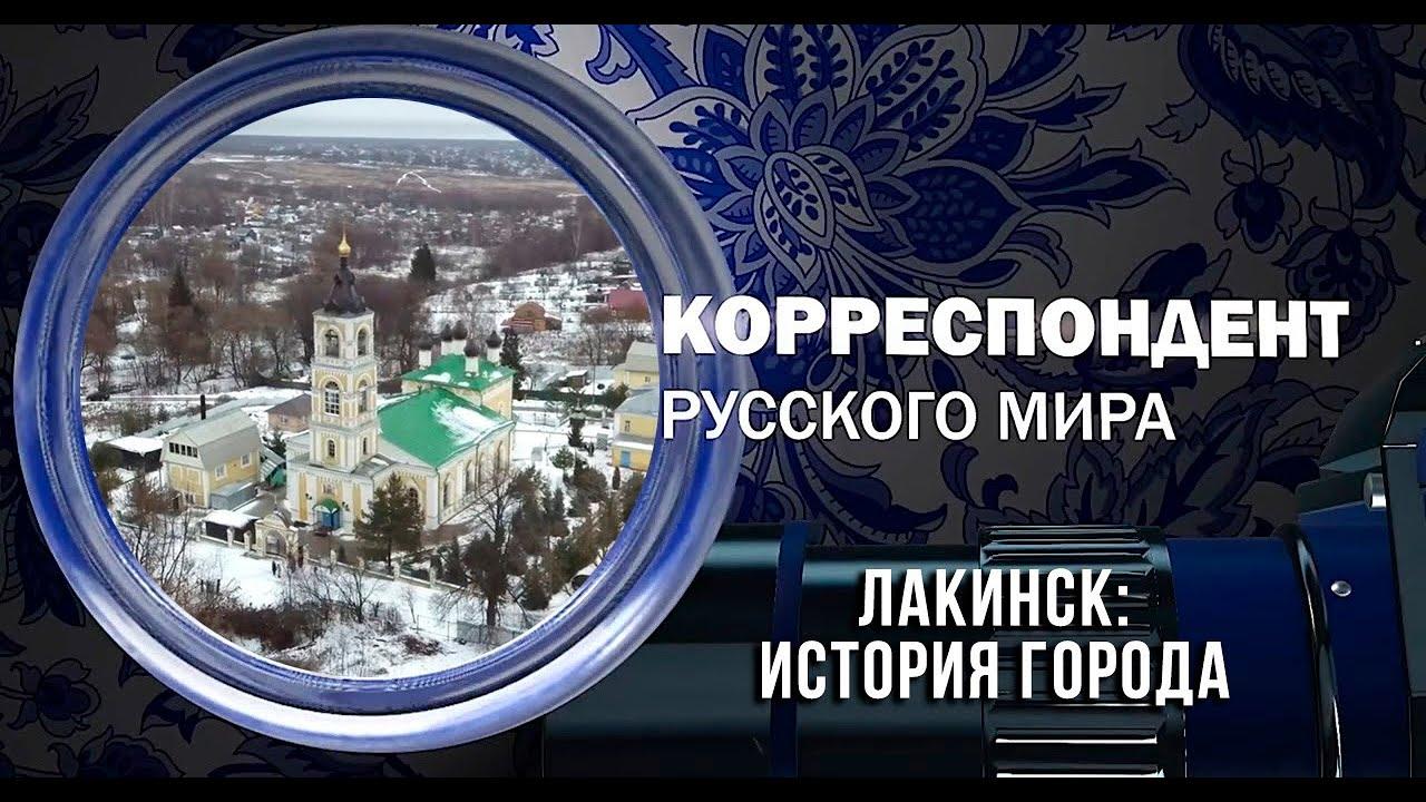 Некоторые статистические данные по истории русского города XVII ст ... | 720x1280