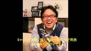お笑いコンビ・キャイ~ンの天野ひろゆき(46)が6日、自身のブログを更...