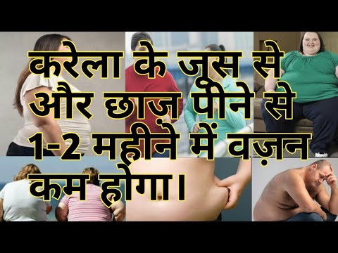 Diet Plan to Lose Weight Fast in Hindi | Weight Lose Drink | How to Lose 10kg in 10 days in Hindi