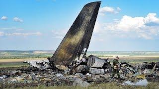 Кто сбил Ил-76 под Луганском | ГЛАВНОЕ