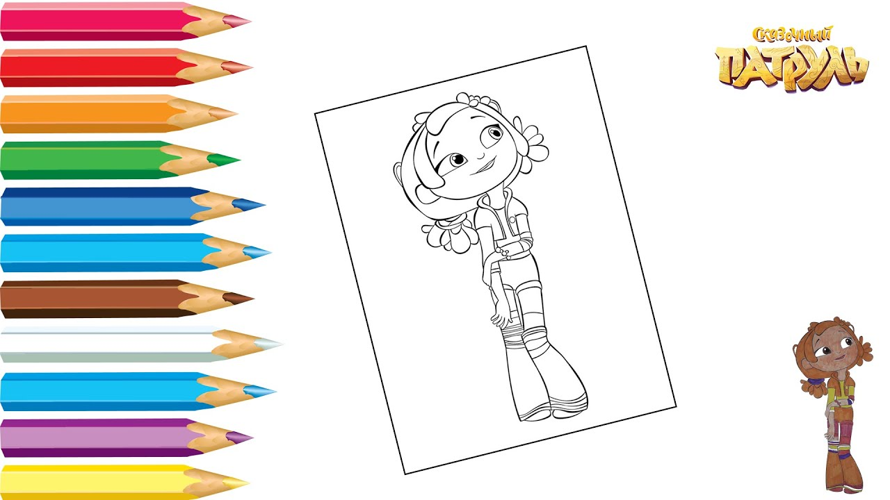 Раскраска Алёнка из мультика Сказочный Патруль для детей ...