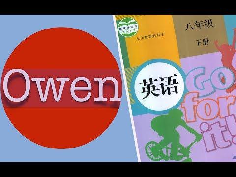 人教版初中英语八年级下册第四单元