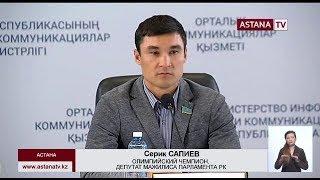 Серик Сапиев принял участие в проекте партии «Нұр Отан» «English for Jastar»