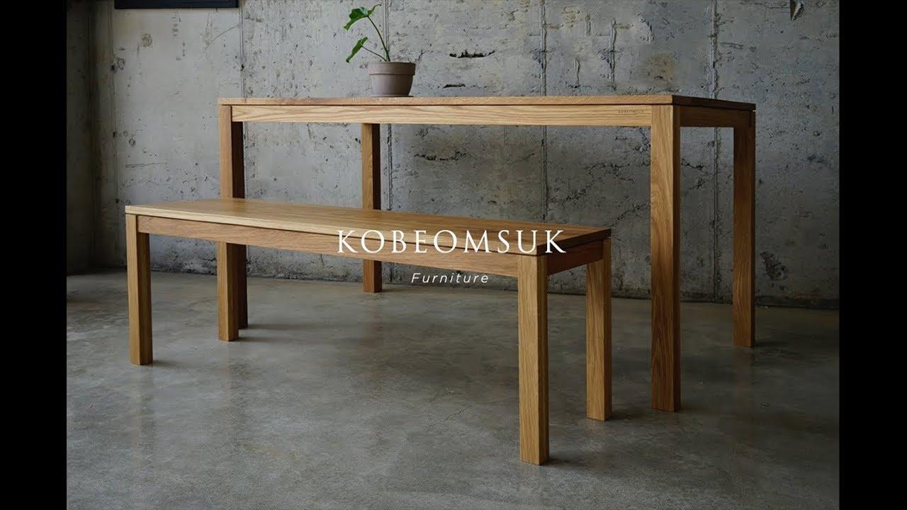 Kobeomsuk furniture - Making oak table & bench