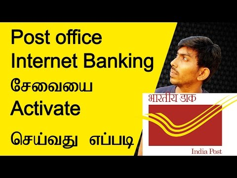 How to Activate Post Office Internet Banking Service | TTG