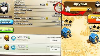 400 ПОБЕД В КЛАНОВОЙ ВОЙНЕ! ФУЛЛ ПРОТИВ РАШЕРОВ ! CLASH OF CLANS