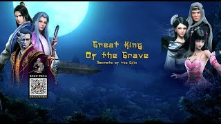 Watch Great King of the Grave: Secrets of the Qilin Anime Trailer/PV Online