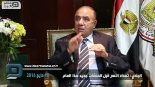 مصر العربية | الجندي: تعداد الأسر قبل المنشآت جديد هذا العام