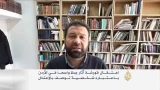 السلطات الأردنية تعتقل الداعية أمجد قورشة