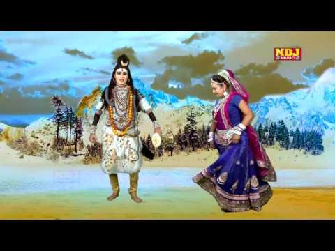 New Kawad Shiv Bhajan 2017#Tere Gelya Byah Karbau # P K Rajli # Top Bhajans Songs # NDJ Music