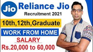 Reliance Jio Recruitment 2021   Work From Home Job   Jio Vacancy 2021   Govt Jobs   Sarkari Naukari