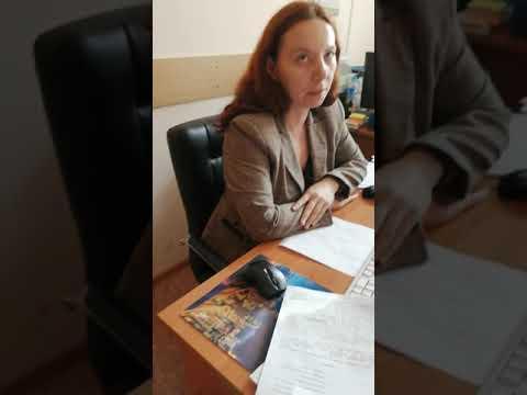 Краевая пРоКуРаТуРа  Чита Забайкальский край
