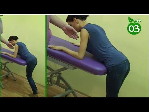 Лечебная физкультура при грыже диска