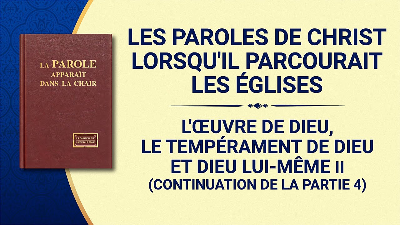« L'œuvre de Dieu, le tempérament de Dieu et Dieu Lui-même II » Continuation de la partie 4