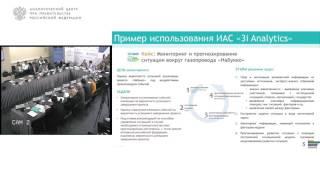 видео Аналитические методы принятия управленческих решений