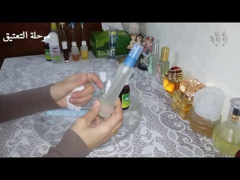 8e3107445  طريقة تركيب العطور فى المنزل - YouTube