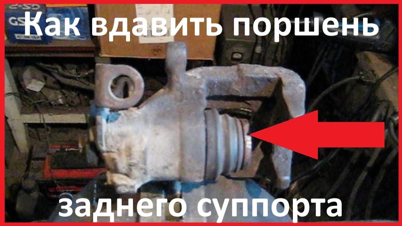 замена задних тормозных колодок на ниссан х трейл т31