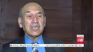 LEMAR NEWS 14 February 2019 /۱۳۹۷ د لمر خبرونه د سلواغې ۲۵ نیته