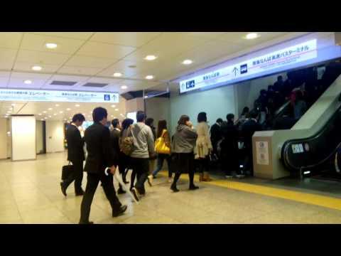 Inside Namba station, Osaka, Japan