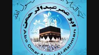 Абу Убайдуллох Имон чист