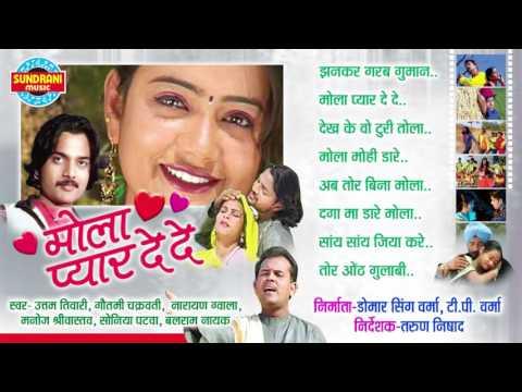Mola Pyar De De - Chhattisgarhi Superhit Album - Jukebox - Singer Uttam Tiwari